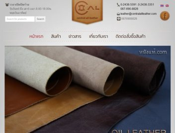 website leather