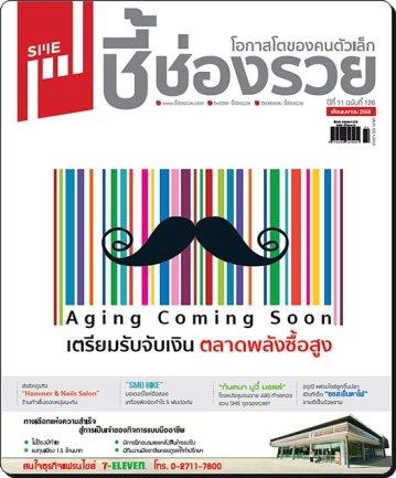 magazine-sme-Vol.126