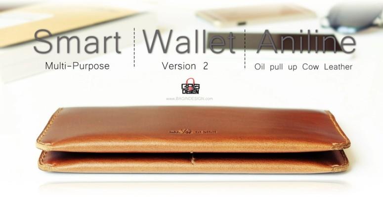 smart wallet-card-ads